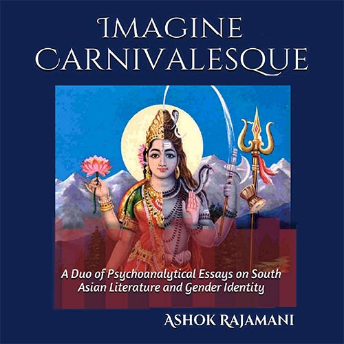 Imagine Carnivalesque